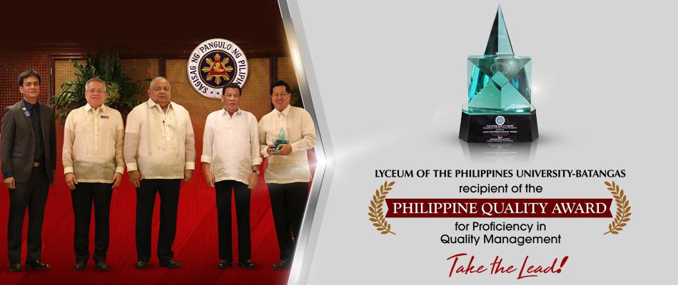 2020菲律宾有哪些教育部推荐的大学