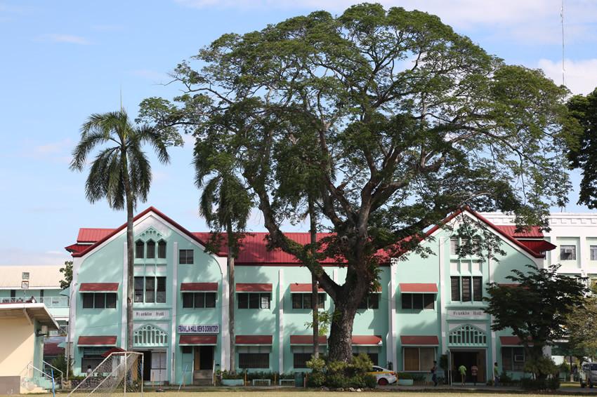 菲律宾中央大学举行关于录制视频讲座的培训-研讨会