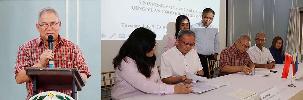 菲律宾圣卡洛斯大学EMBA招生简章