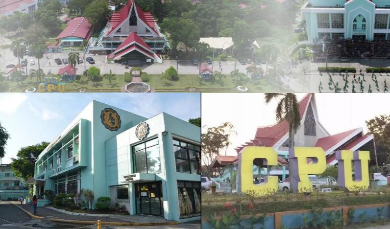 菲律宾中央大学校园图.jpg