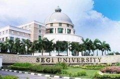 马来西亚世纪大学2021年博士招生简章