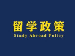 <strong>菲律宾留学-哪些大学的网课可以被中留服认证?</strong>